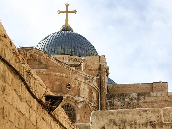 Basilica do Santo Sepulcro